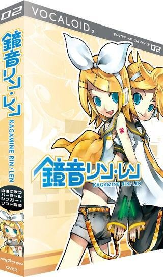 Kagamine Rin et Len